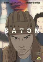 Baton (DVD) (Japan Version)