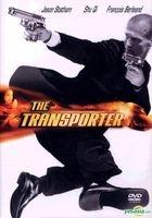 The Transporter (2002) (DVD) (Hong Kong Version)