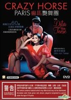 Crazy Horse, Paris with Dita Von Teese (2010) (DVD) (Hong Kong Version)