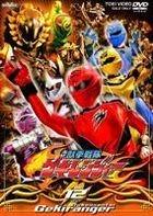 Juken Sentai Gekiranger (DVD) (Vol.12) (Japan Version)
