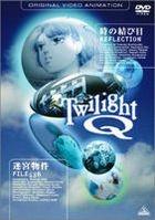 Twilight Q (Japan Veresion)