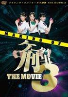 Making-of Keitai Deka The Movie 3 (Making) (DVD) (Japan Version)