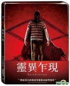 Brightburn (2019) (4K Ultra HD + Blu-ray) (Steelbook) (Taiwan Version)