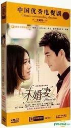 Fiancee (DVD) (End) (China Version)