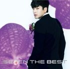 SE7EN BEST ALBUM (Normal Edition)(Japan Version)