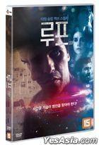 Loop (DVD) (Korea Version)