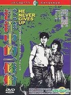 Goldenward Series Of Chinese Movies - He Never Gives Up