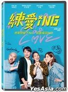 Acting Out Of Love (2020) (DVD) (Taiwan Version)