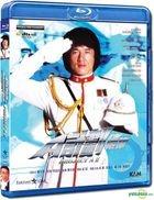 プロジェクトA 2 (A計劃續集) (Blu-ray) (香港版)