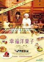 Patisserie Coin de rue (DVD) (Taiwan Version)