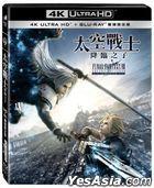 Final Fantasy VII: Advent Children Complete (2005) (4K Ultra HD + Blu-ray) (Taiwan Version)
