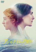 Ammonite (DVD)(Japan Version)