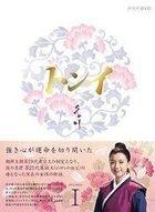 Dong Yi (DVD) (Boxset 1) (Japan Version)