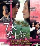 Love At Seventh Sight (VCD) (Hong Kong Version)