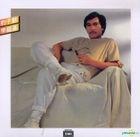 Bao Zi Dan (UMG EMI Reissue Series)