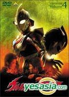 Ultraman Nexus Vol. 4  (Japan Version)