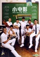 The Dream Boyz (DVD) (Malaysia Version)