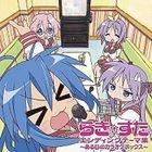 Lucky Star ED Theme Collection -Aruhi no Karaoke Box (Japan Version)