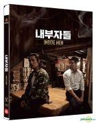 Inside Men (Blu-ray) (2-Disc) (Normal Edition) (Korea Version)