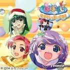 Poporaji ppoi CD 2 (Japan Version)