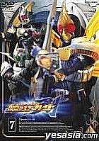 Kamen Rider Brade Vol.7 (Japan Version)