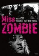 Miss ZOMBIE (DVD)(Japan Version)