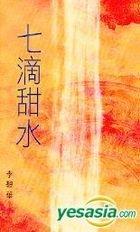 Qi Di Tian Shui