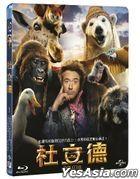 Dolittle (2020) (Blu-ray) (Taiwan Version)