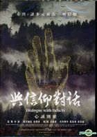 Dialogue with Beliefs (DVD) (Taiwan Version)