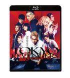 Tokyo Revengers the Movie (Blu-ray) (Standard Edition) (Japan Version)