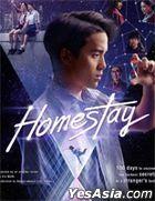 Homestay (2018) (DVD) (Thailand Version)