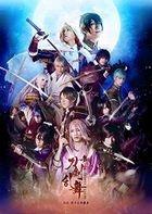 Stage Touken Ranbu - Kyoden Moyuru Honnoji -Saien- (Blu-ray) (Japan Version)