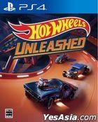 Hot Wheels Unleashed (通常版) (日本版)