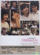Story of Time 2: Bling Days TV Original Soundtrack (OST)