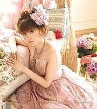 Beautiful Amulet (Japan Version)