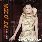 Magic Of Love (Colored Vinyl LP) (China Version)