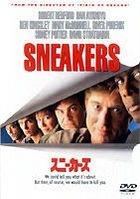 SNEAKERS (Japan Version)