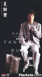 Fantasia Bulan Madu (3'CD)