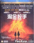 The Sisters Brothers (2018) (Blu-ray) (Hong Kong Version)