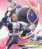 Masked Rider 555 (VCD) (Vol.6) (Hong Kong Version)