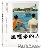 The Boys From Fengkuei (1983) (Blu-ray) (Digitally Remastered) (Taiwan Version)
