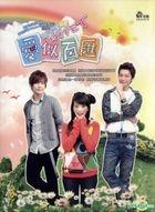 Love Buffet (DVD) (End) (Taiwan Version)