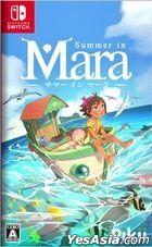 Summer in Mara (Japan Version)