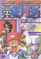 ONE PIECE 7TH SEASON DASSHUTSU! KAIGUNYOSAI & FOXY KAIZOKUDAN HEN PIECE.2 (Japan Version)