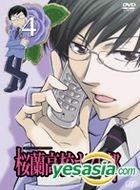 Ouran High School Host Club Vol.4 (Japan Version)