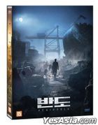 Peninsula (DVD) (Korea Version)