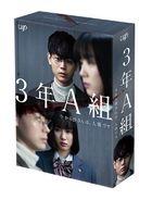 Mr. Hiiragi's Homeroom (DVD Box) (Japan Version)