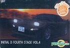 Initial D Fourth Stage (Vol.4) (Taiwan Version)