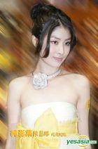Kelly Chen Photos (Set of 6)