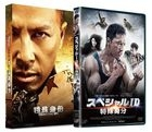 SPECIAL ID (DVD)(Japan Version)